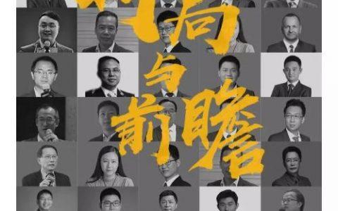 扑克投资策略论坛将于2019年12月7-8日在沪召开