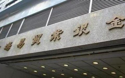 香港金银业贸易场AA类贵金属交易行员哪个好?