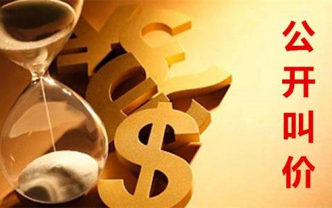 香港金银业贸易场中有哪些贵金属交易方式?