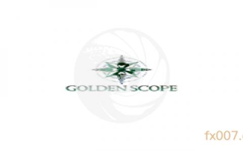 Golden Scope Group外汇平台是由哪个机构监管的?