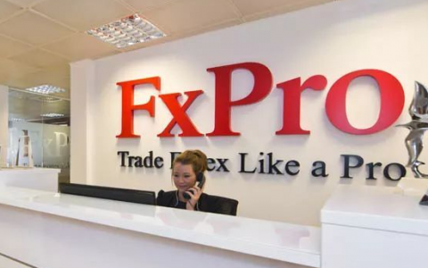 FxPro浦辉是一个怎样的平台?有风险吗?