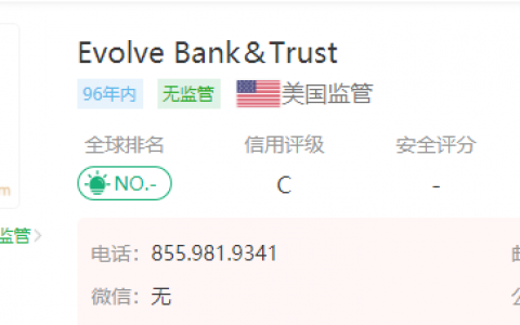 Evolve Bank&Trust外汇怎么样