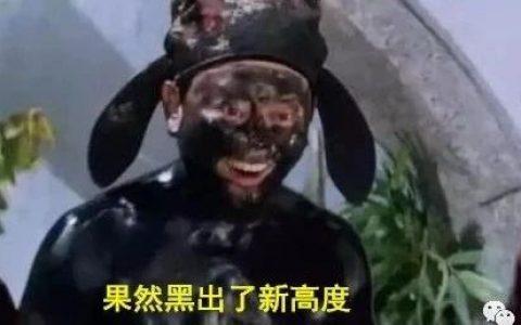 甩锅银监会,收到钱赖账,这个假冒LCG黑出了新高度!