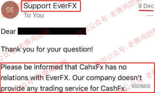 Cash FX(CFX)被十几个国家和地区列为欺诈,崩盘倒计时!!