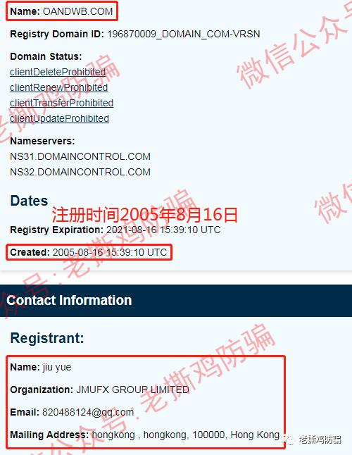 JMUFX世界金融交易大师Jacbot外汇托管-又是国人搞的资金盘!!
