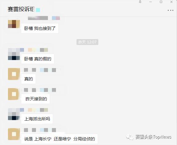 独家!曝ACY稀万证券上海总部疑似被端