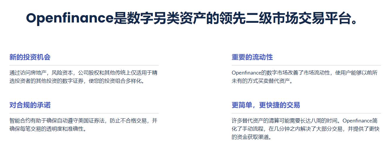 Openfinance外汇怎么样