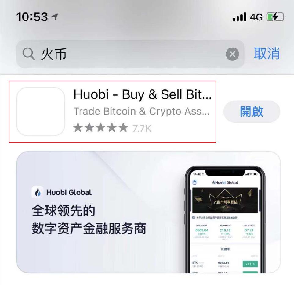 如何购买 HTMoon
