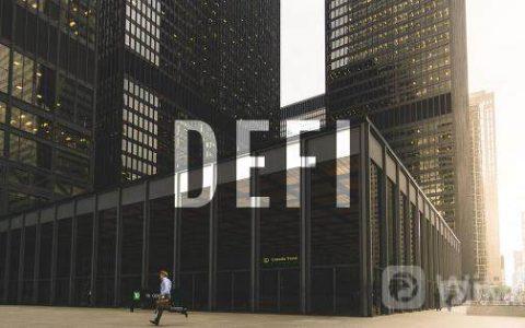 DeFi借贷将如何重组传统金融系统?